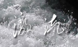 拂晓悲歌——《红岩》故事的真实结局