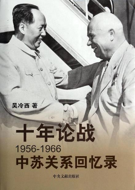 红星照耀亚非拉 ——纪念影响世界的领袖毛泽东(上)-激流网