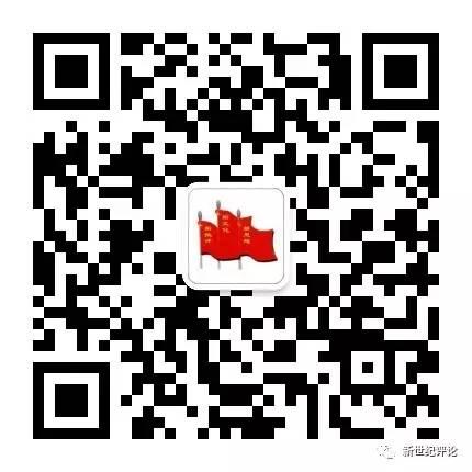 祝东力 | 毛泽东:历史、现实与未来――在北大、淸华的演讲-激流网