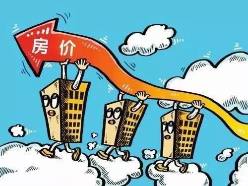 女博士亲历北京抢房潮,人生观竟然这样被彻底颠覆!一句话道破3亿年轻人的迷茫-激流网
