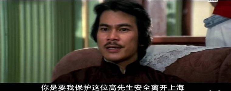 四一二反革命政变第一弹 |上海黑帮的故事