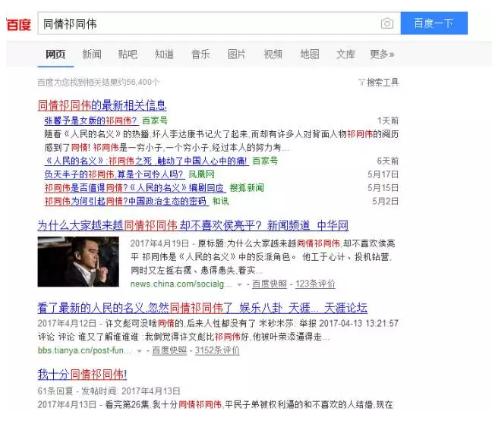樊胜美与祁同伟——婚姻是怎样成为阶级固化救命稻草的?-激流网
