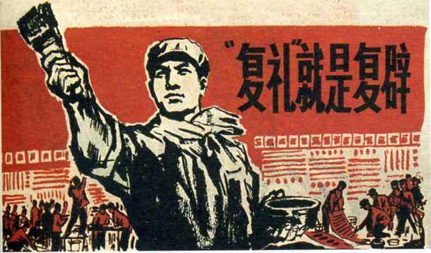 """重温毛泽东对""""反孔尊孔""""周期律的谈话-激流网"""