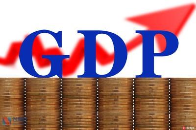 迎春:经济理论大倒退的反映——国内生产总值-激流网
