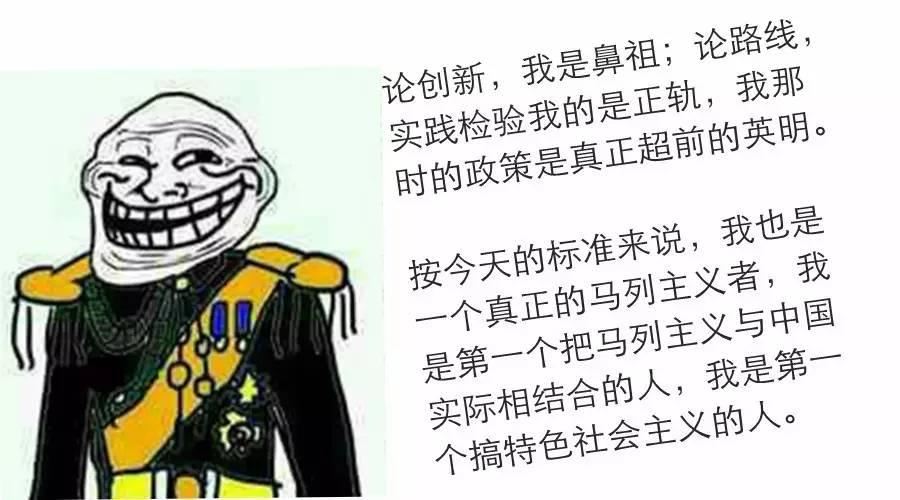 七一来了,蒋公要申冤?!-激流网