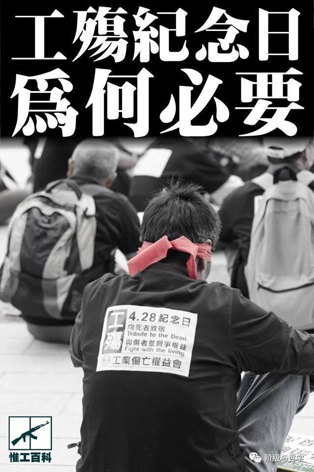 工伤工友的殇痛:农民工的血肉打造了中国的现代化城市经济腾飞-激流网