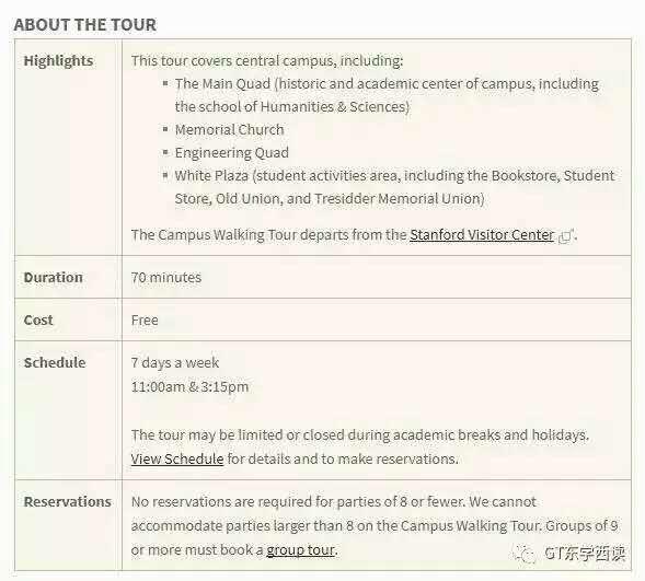 斯坦福大学官网的校园游览介绍,上面有具体说明参观的时间、地图片