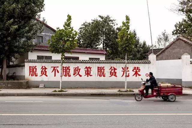中国人到底有多穷-激流网