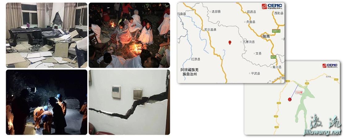 海城地震:人类历史上唯一准确预报的地震