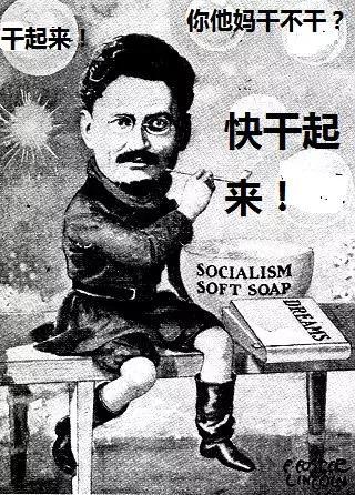 """为什么托派喜欢打着列宁主义的旗帜兜售托洛茨基主义的私货——评曼德尔的""""先锋党""""理论-激流网"""