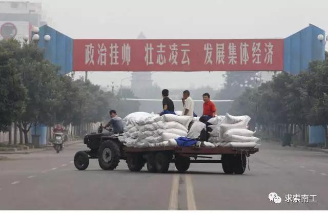 南街村是社会主义集体村庄吗?-激流网