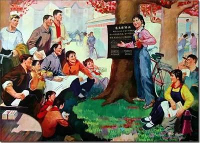 毛泽东时代的工人不自由吗?-激流网
