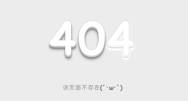 国民党统治下的中国是怎样404的-激流网