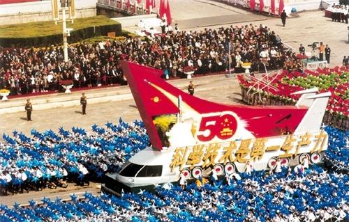 1949——2017国庆节盘点-激流网