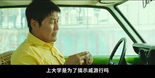 《我只是个计程车司机》︱小人物在大时代中的挣扎和觉醒-激流网
