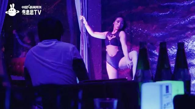 钢管舞女郎的深夜两点半-激流网