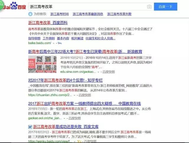 如何评价浙江新高考物理选考生数量骤降?-激流网