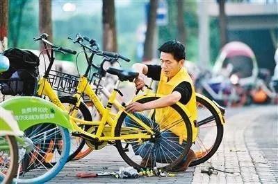 共享单车退押金令人心塞?还有更扎心的……-激流网