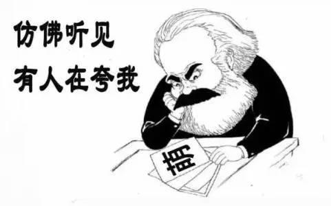 帝国主义和社会主义的未来-激流网