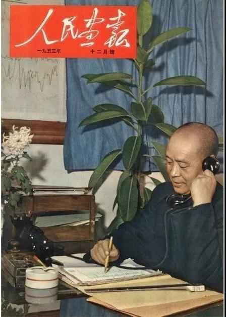 50年代登上人民画报封面的网红都是哪些人?-激流网