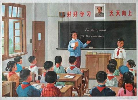 我在文革期间所受的小学教育完全是专业化的,我的童年完全是幸福的-激流网