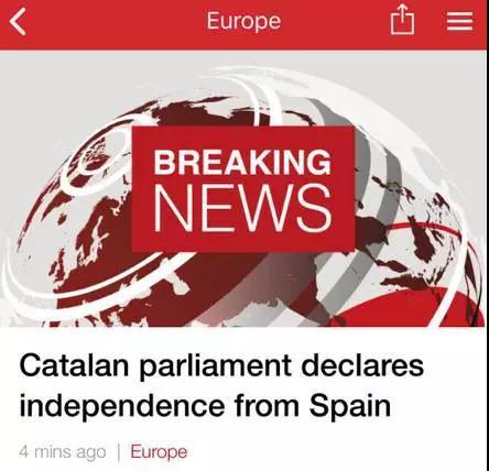 突发!加泰罗尼亚正式宣布独立!-激流网