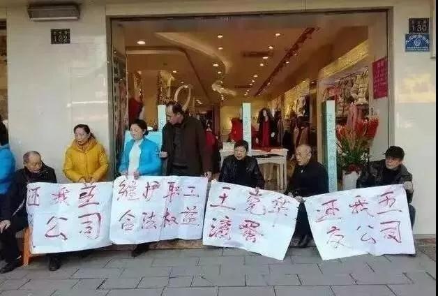 微工汇声援武昌五金交电职工维权!正义必胜!-激流网