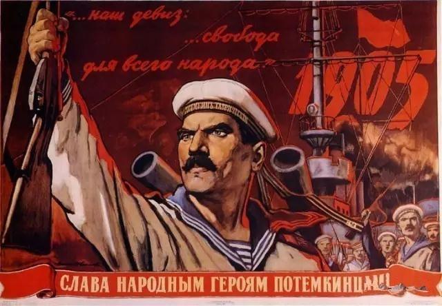 """""""你们等着吧,1917年还会来的""""-激流网"""