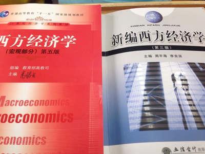 经济学研究对象与客观世界区分——兼批现代西方经济学-激流网