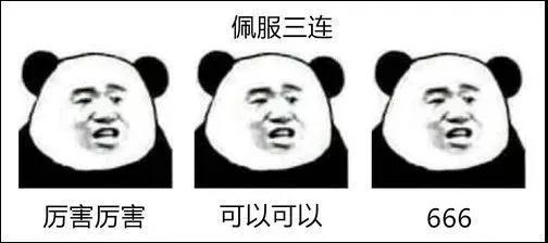 东方魔幻现实主义典范《功守道》-激流网