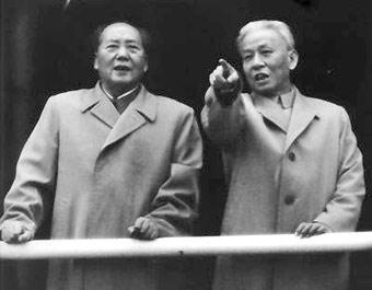 毛主席对刘少奇一封信的66处批语-激流网