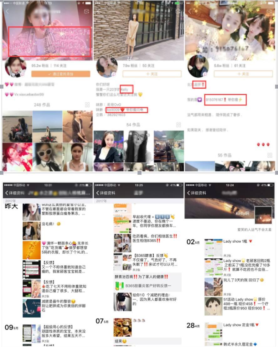 被减肥药骗惨了的中国女人-激流网