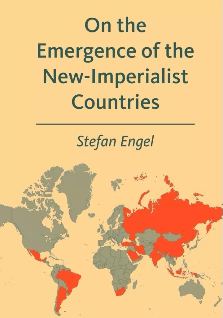 世界经济危机推动了新帝国主义国家出现和发展 | 《论新帝国主义国家的出现》第四章-激流网