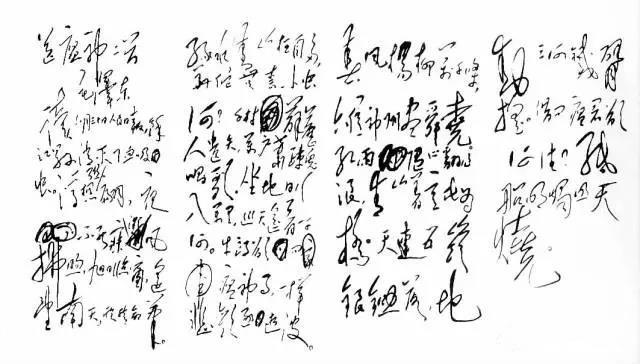 送瘟神——新中国第一场疫控战争-激流网