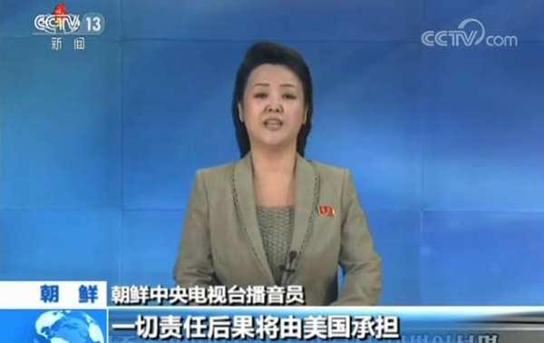 唐驳虎:美国两周后打朝鲜?又逗你玩呢-激流网