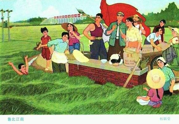 1976年日本《世界周报》刊登牧野升访华观感:《看中国的生活》-激流网
