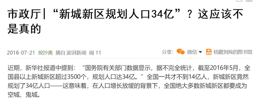 老田:股经学家叶檀放言消灭农民阶层-激流网