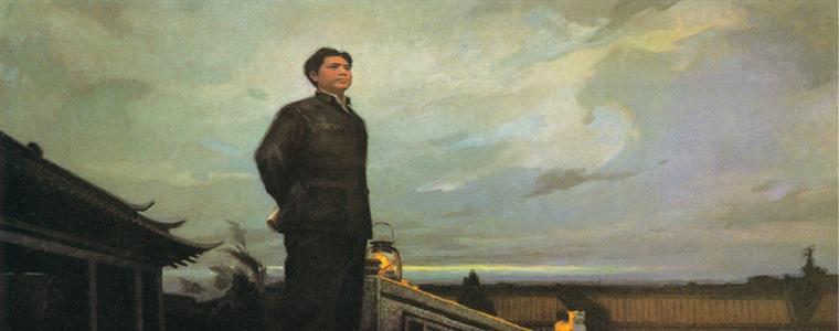 纪念毛主席诞辰124周年:学习毛泽东,直面五千年未有之变局!