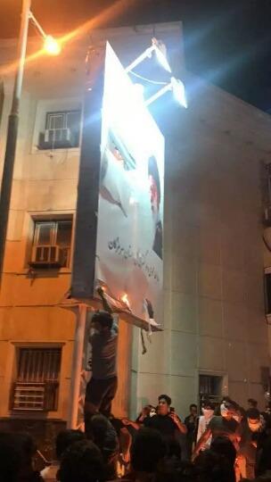 从抗议到暴动:伊朗起义三日谈-激流网