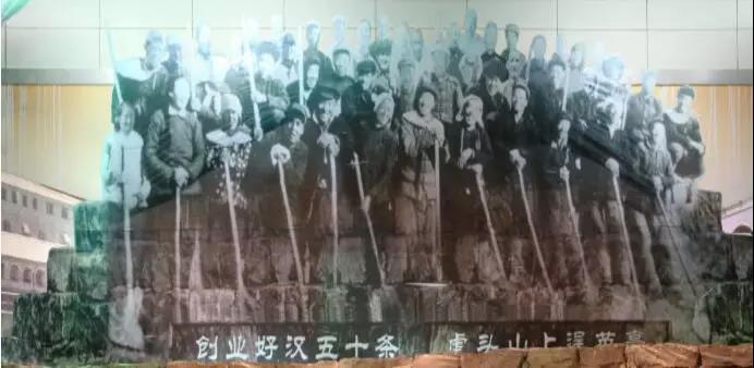 从自私到无私:大寨如何改造赵小和?-激流网
