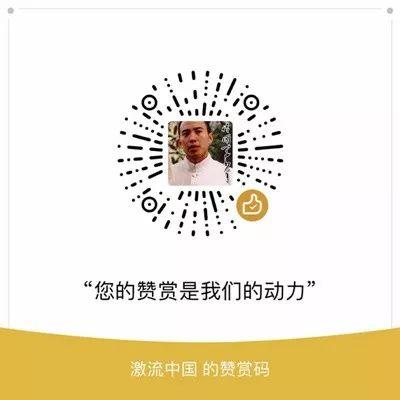 新·儒林外史——W君其人-激流网