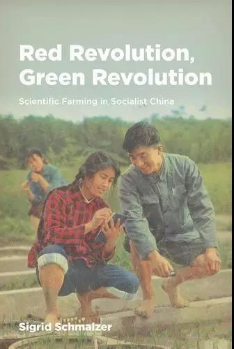 红色革命,绿色革命:社会主义中国的科学种田-激流网