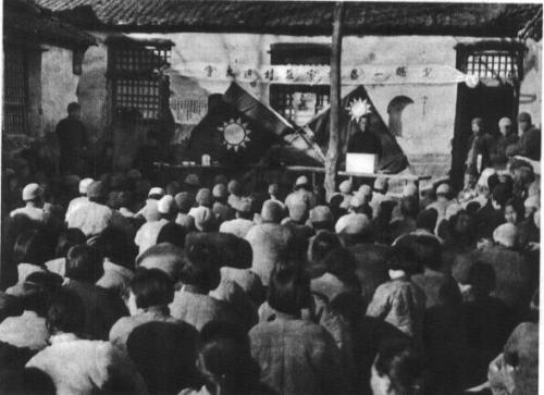 地基——晋察冀干部教育小记-激流网