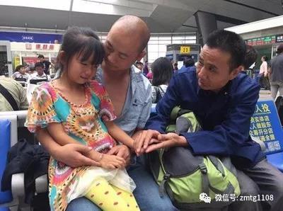 节后返工|6000万留守儿童的撕心裂肺与外出务工父母的锥心之痛-激流网