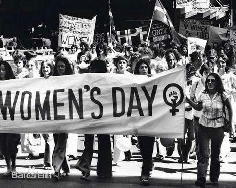 妇女节不是女神节-激流网