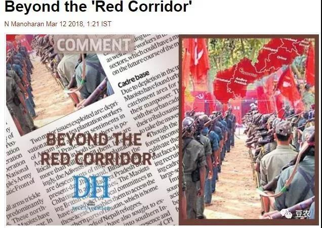 """印共毛派游击队跳出""""红色走廊"""",转战中印边境-激流网"""