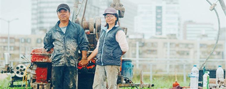 口述 我在台湾工地做监工