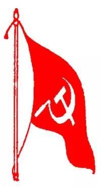 印共(毛)关于前中央委员叛变的声明-激流网