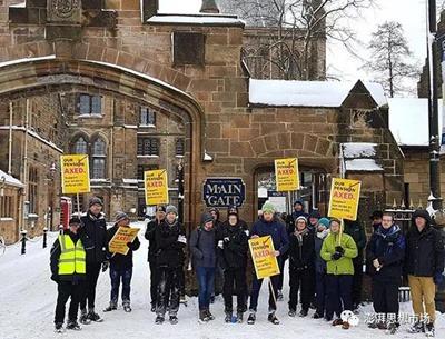 英国高校教师罢工潮:教育商品化进程中被盘剥的教员们-激流网