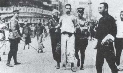 """""""四·一二""""反革命政变前后你不知道的真相-激流网"""